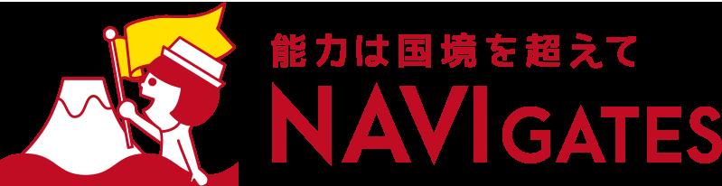 ナビゲイツ-NAVIGATES- ベトナム面接で即採用するなら